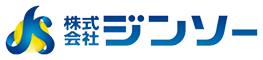 株式会社ジンソー